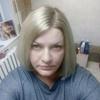 Нюта, 32, г.Магнитогорск