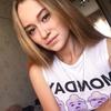 Вольха, 20, г.Уфа