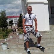 Знакомства в Верхнедвинске с пользователем slava 52 года (Водолей)