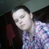 Irina, 20, Isilkul