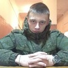Дмитрий, 21, г.Лесозаводск