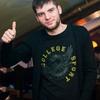 Sergiu, 27, г.Бакэу