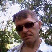 Алексей 45 Сан-Томе