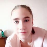Диана Рогожкина 17 Брянск