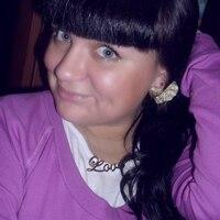Александра, 31 год, Стрелец, Нижний Новгород