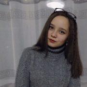 Алена 18 Иркутск