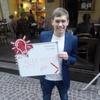 Mark, 23, г.Львов