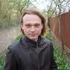 Денис, 27, г.Красноармейская
