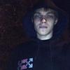 Дима, 20, г.Москва