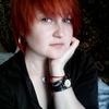 Валентина, 31, г.Цюрупинск