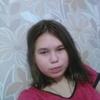 Катерина, 34, г.Санкт-Петербург
