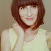 Аня, 21, г.Судак