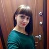 Евгения, 25, г.Красноярск