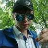 Райхан, 24, г.Набережные Челны