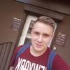 Андрей, 21, г.Воронеж