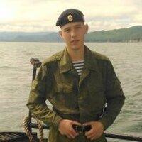 Никита, 24 года, Лев, Иркутск