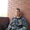 Sergei, 34, Serov