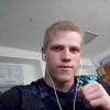 Василий, 18, г.Караганда