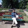 Juli, 38, г.Загреб