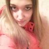 Александра, 25, г.Нижнекамск