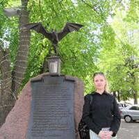Ольга, 39 лет, Близнецы, Витебск