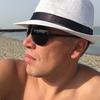 Павел Васильевич Плот, 41, г.Архангельск