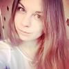Катерина, 21, г.Воронеж