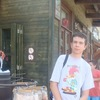Dmitriy, 25, г.Подольск