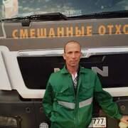 Алексей Балясников 44 Москва