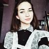 Катя Семёнова, 19, г.Чериков