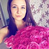 Анастасия, 23 года, Телец, Москва