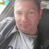 Олександр, 39, г.Ладыжин