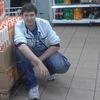 Данил, 25, г.Междуреченск