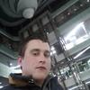 Александр, 21, г.Сургут