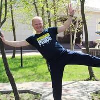 Андрей, 31 год, Рыбы, Губкин