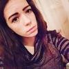 Марінка, 19, г.Черновцы