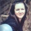 Марина, 41, г.Усть-Каменогорск