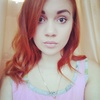 Elena, 20, г.Ростов-на-Дону