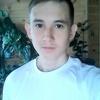 Il'mir, 17, г.Чишмы