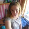 екатерина, 26, г.Архангельск