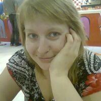 Екатерина, 37 лет, Водолей, Тула