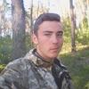 Артем, 16, г.Острог