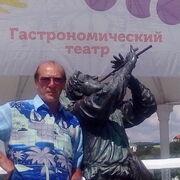 Владимир Манчук 65 Серпухов
