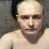 Андрей, 39, г.Новомосковск