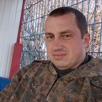 Александр, 35 лет, Овен, Троицк
