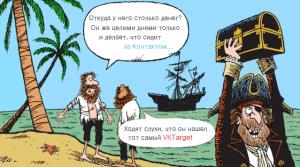 Заработай во ВКонтакте реальные деньги