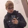 Paul, 17, г.Хоф