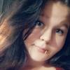 Алена, 18, г.Глубокое