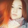 Екатерина, 20, г.Тюмень