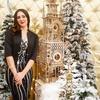 Yuliya, 32, Armavir